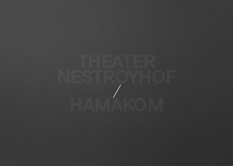 Hamakom_Web_2